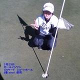 Rino3